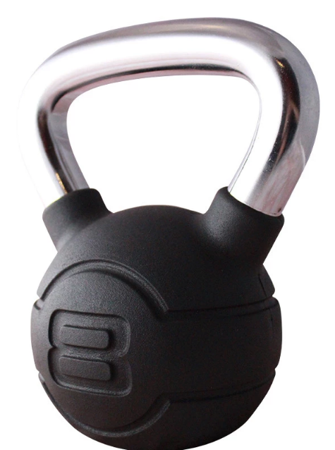 Jordan Black Rubber Covered Kettlebell with Chrome Handle (up to 24kg)