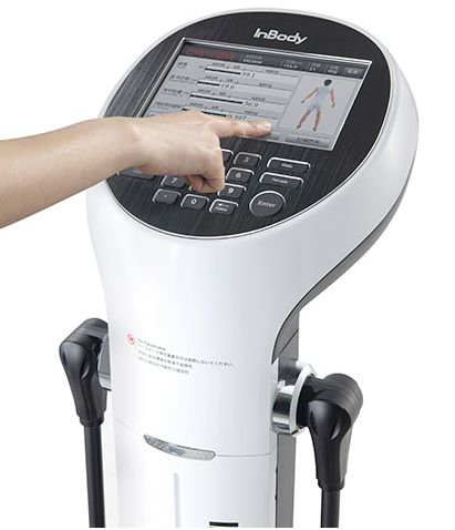 InBody 570 Body Composition Analyser