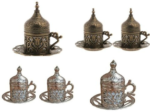 Turkish Tea Coffee Saucer Cup Silver & Bronze