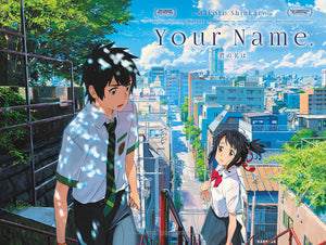 MOVIE CLUB - YOUR NAME
