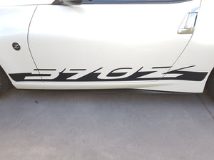 Nissan 370Z Side Skirt Extensions