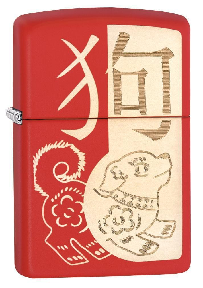 Zippo Lighter: Chinese Year of the Dog - Red Matte 29522 - Gear Exec