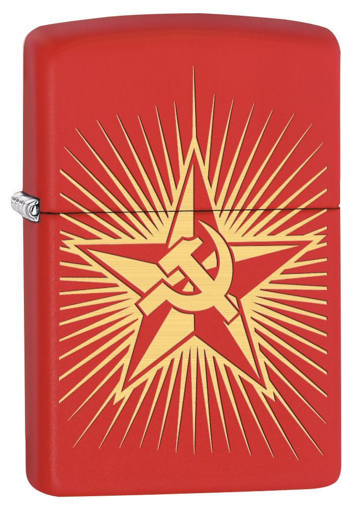 Zippo Lighter: Hammer and Sickle, Engraved - Red Matte 77352 - Gear Exec
