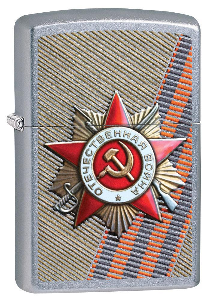 Zippo Lighter: Hammer and Sickle, Russian Military - Street Chrome 80493 (4269196476531)