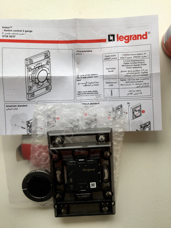 Legrand Switch Control RF 2 Gang Magnesium - 573837