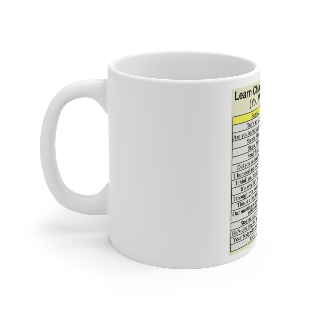 Funny Chinese to English Chart Coffee Mug