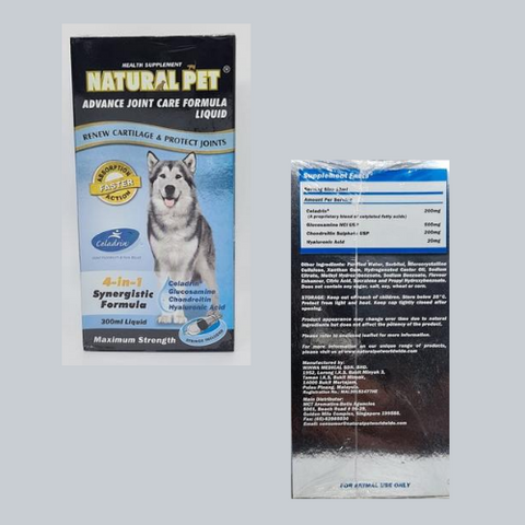 Natural Pet Advance Joint Care 4-in-1 Formula Liquid - ShopFawU