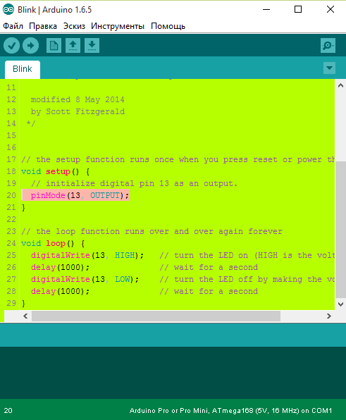 🔄 How to change the appearance of Arduino IDE