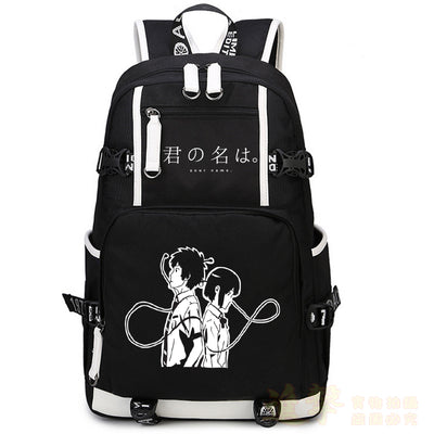 Japanese Anime kimi no na wa Laptop Shoulder Travel Backpack