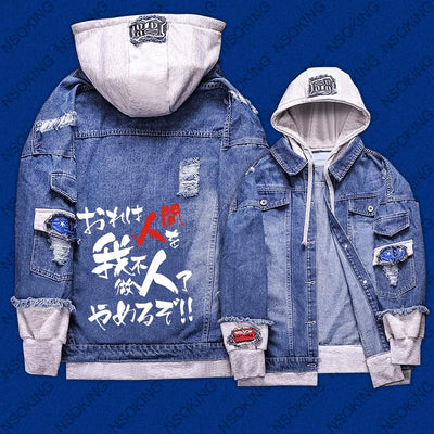 JOJO's Bizarre Adventure Golden Wind hoodie Anime Giorno Giovanna Jeans Coat