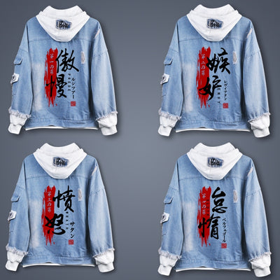 The Seven Deadly Sins Anime Jeans hoodie Coat