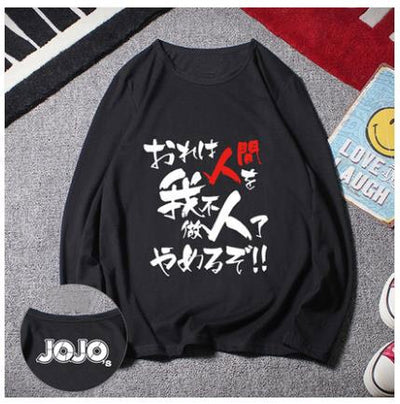 JoJo Bizarre Adventure Design Manga Anime T-shirt