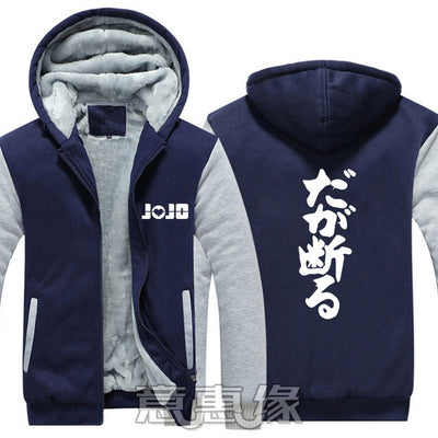 JOJO'S BIZARRE ADVENTURE Hooded Thick Zipper Sweatshirts