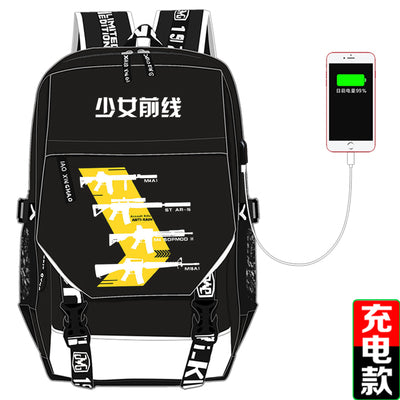 Girls Frontline Cosplay USB Charging Laptop Backpack