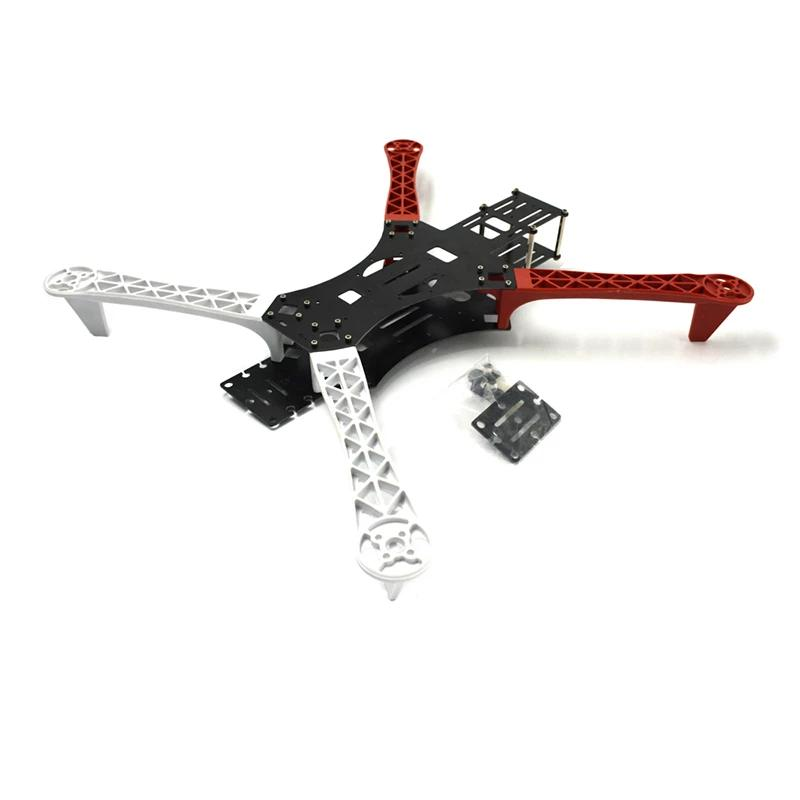 X-mode Alien Multicopter Quadcopter Frame