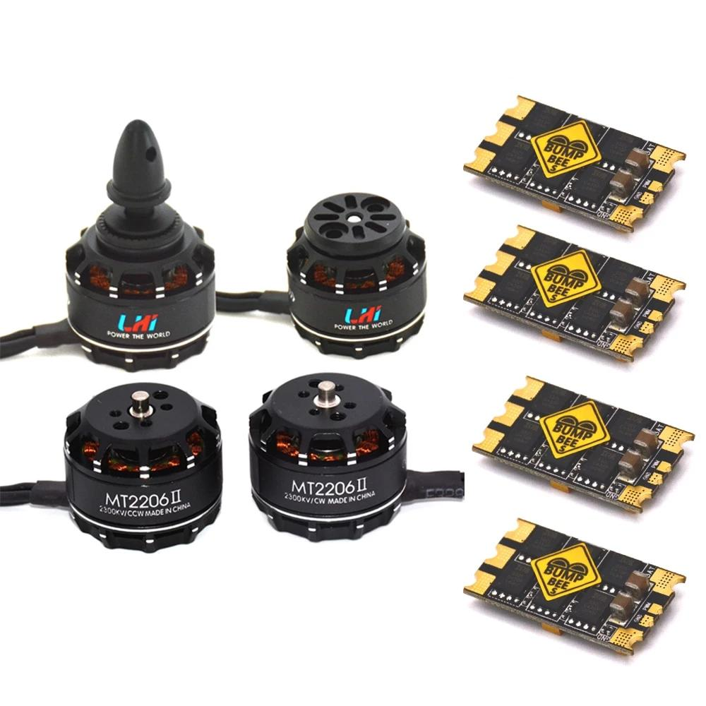 FPV MT2206 2300kv Brushless Motor