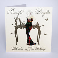MB12 - Beautiful Daughter Birthday Card