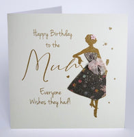 NE54 - Mum Everyone Wishes They Had Birthday Card