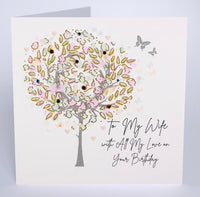 BG29 - Wife With All My Love Tree Birthday Card