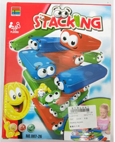 Stacking Game - Kindreds Palace