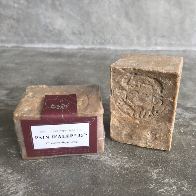 Savon d'Alep Aleppo soap Syrian soap Tade soap, fair trade olive and laurel oil soap.