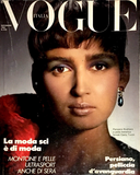 VOGUE Italia Magazine November 1985 Gail Elliott YASMIN LE BON Uma Thurman SUSIE BICK