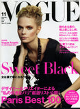 VOGUE Japan Magazine November 2005 JULIA STEGNER Kim Noorda FREJA BEHA ERICHSEN