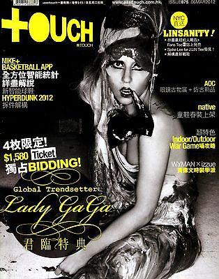 TOUCH Magazine March 2012 LADY GAGA Rare Asian Issue with English text