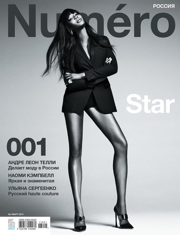 NUMERO RUSSIA Magazine March 2013 NAOMI CAMPBELL by Sebastian Kim NEW