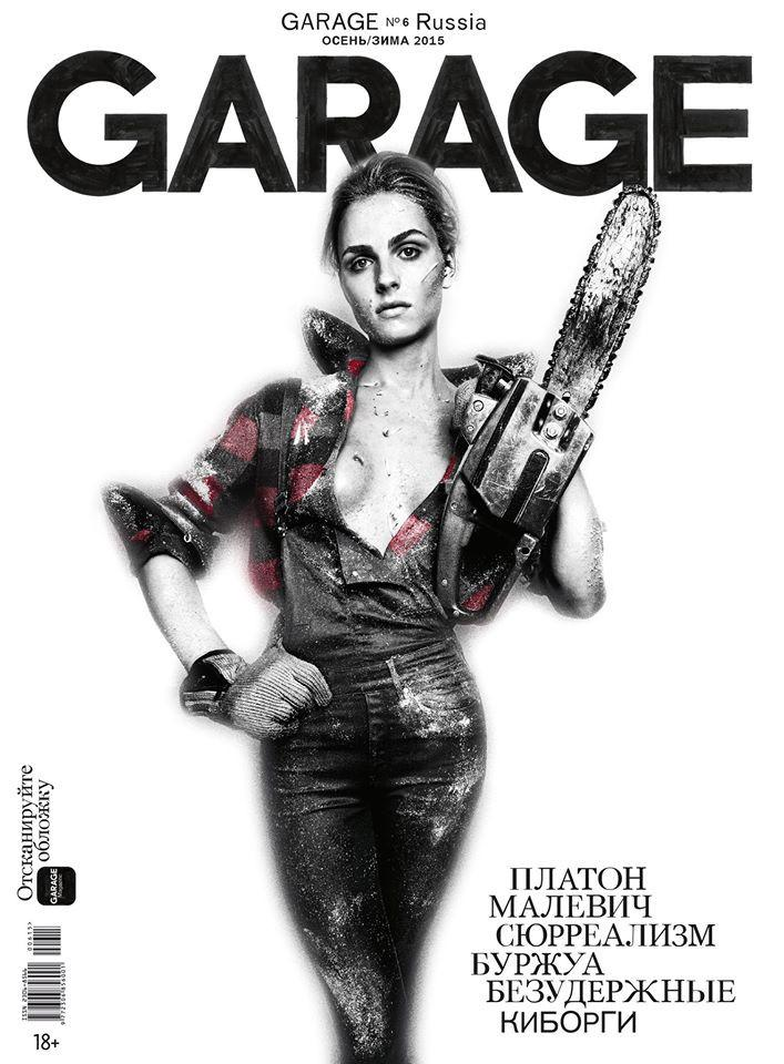 GARAGE Russia Magazine 6 ANDREJ Andreja PEJIC Fall/Winter 2015 SEALED - magazinecult