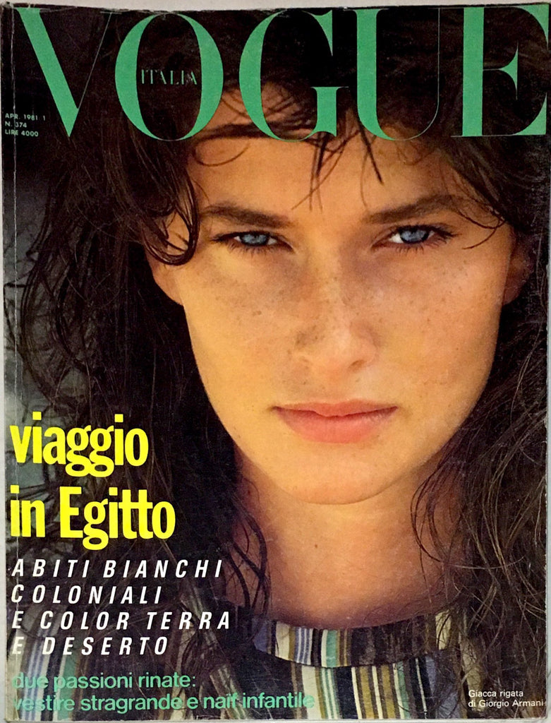Vogue Italia Magazine April 1981 ROSEMARY McGROTHA Susan Hess ISABELLE HUPPERT