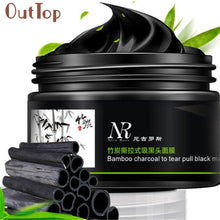 OutTop 1pc Deep Cleansing Peeling Heini Beauty Masks To Remove Blackheads Gift For Women  men J170117