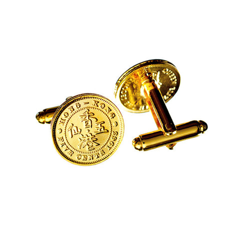 Elizabeth II Five cents coin cufflinks