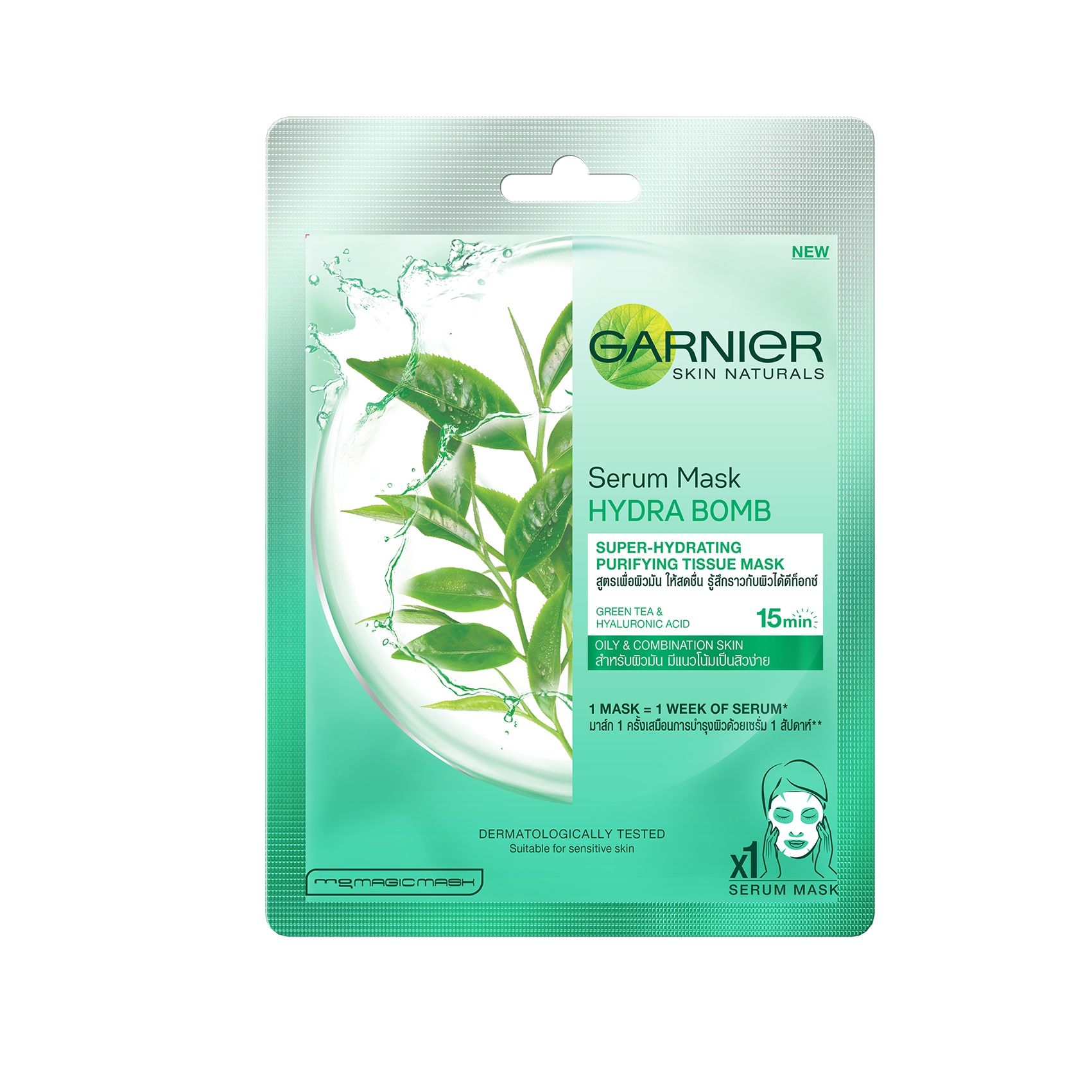 Garnier Skin Naturals Hydra Bomb Green Tea Serum Sheet Mask