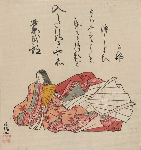 Enya's Attic, Books by Women that Changed the World, Murasaki Shibiku