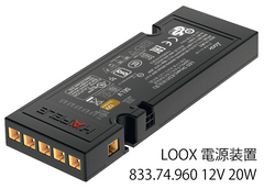 LOOX AC Adapter