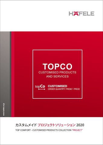 TOPCO Project Solution