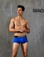 Low Rise Sexy Boxer Brief 9205