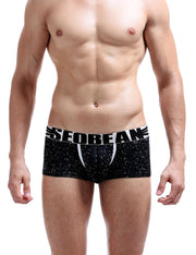 Low Rise Sexy Boxer Brief 70202