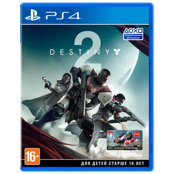 DESTINY 2 - SEMINOVO - PS4