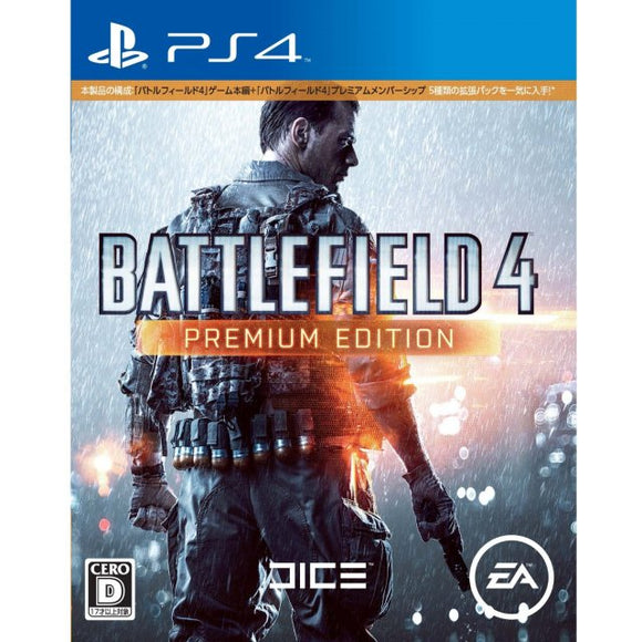 BATTLEFIELD 4: PREMIUM EDITION - SEMINOVO - PS4