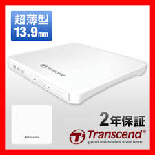 PORTABLE CD/DVD DRIVE WHITE EXTERNAL - NOVO