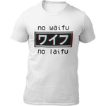 T-shirt No Waifu | Ambiance Japon©