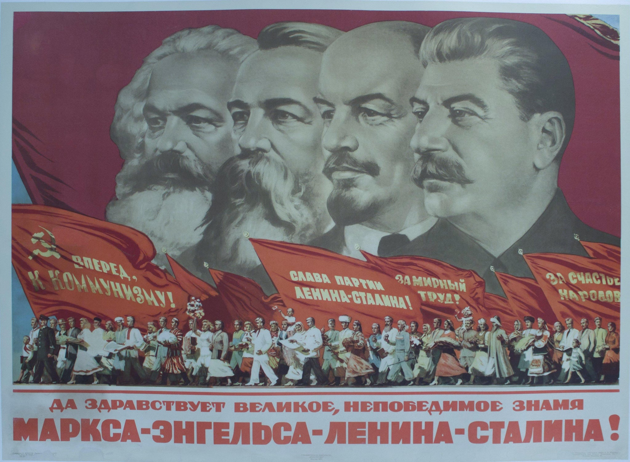 1953 Soviet Union - We Praise the Great Unbeatable Banner of Marx, Engels, Lenin, Stalin