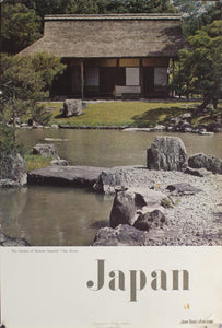 c. 1959 Japan | The Garden of Katsura Imperial Villa, Kyoto - Golden Age Posters