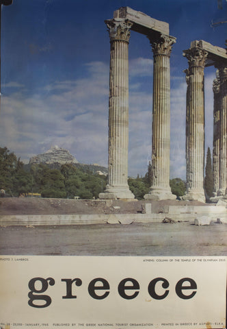1960 Greece | Athens: Column of the Temple of the Olympian Zeus