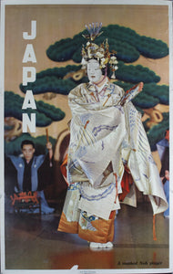 Japan | A Masked Noh Player