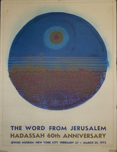 1972 The Word From Jerusalem Hadassah 60th Anniversary Jewish Museum New York - Golden Age Posters