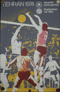 1974 Seventh Asian Games Poster Volleyball Tehran Iran