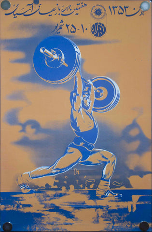 1974 Seventh Asian Games Poster Weightlifting Tehran Iran